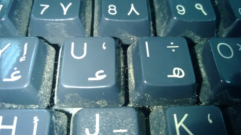 Macro shot of a dirty keyboard shot with a Lumia 925